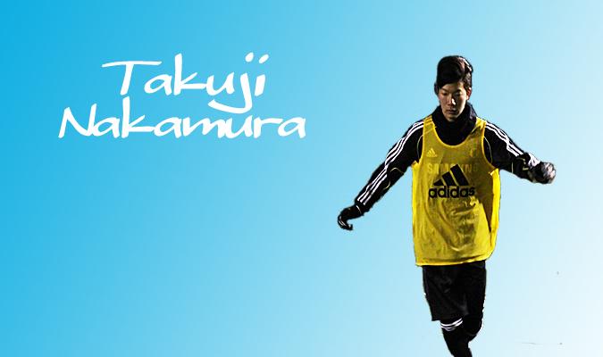 nakamura takuji