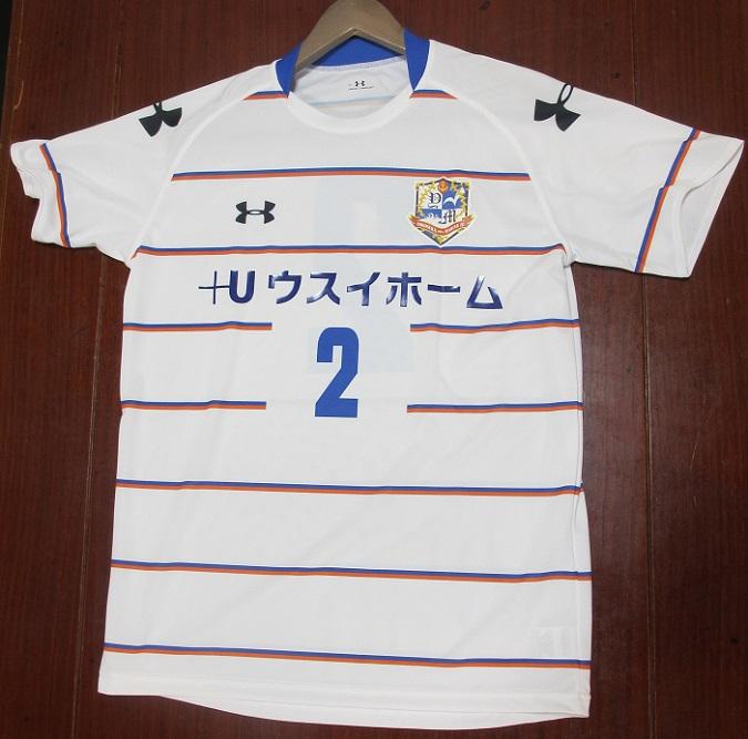 横須賀マリンFC アウェイ用