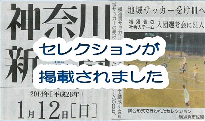 kanagawa2014_01_12top