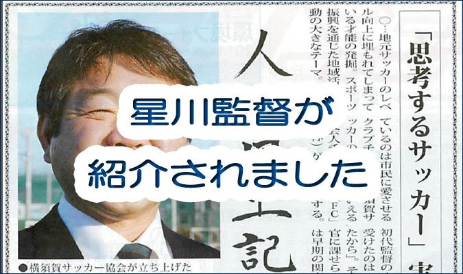 townnews2014_01_17top
