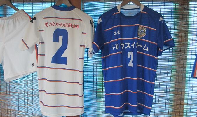 横須賀マリンFCユニフォーム