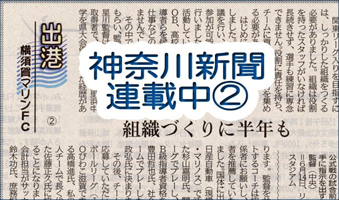 kanagawa20140909_top
