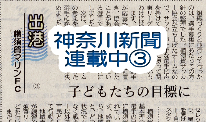 kanagawa20140923_top