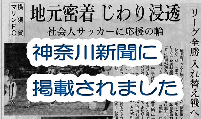 kanagawa20141016top