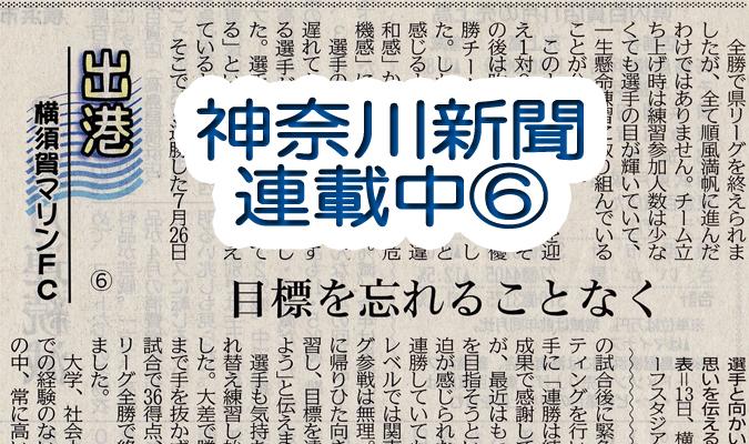 kanagawa20141223top