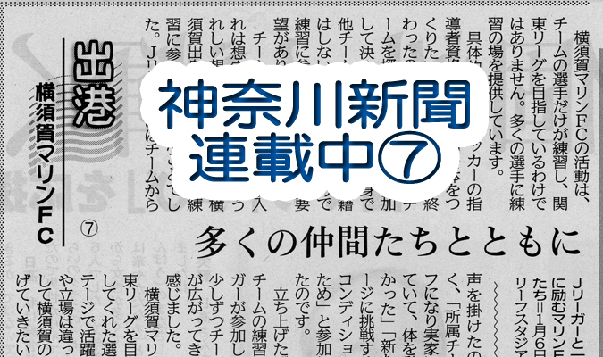 kanagawa20150127_top