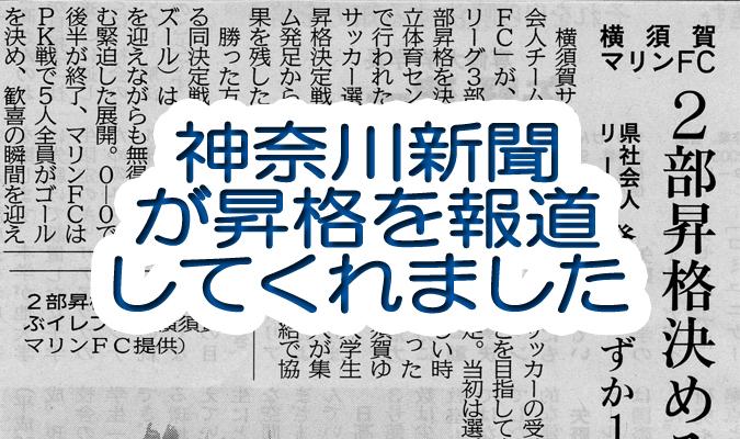 kanagawa2015syoukaku_top