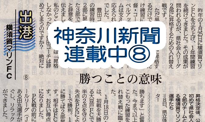 kanagawa20150210_top