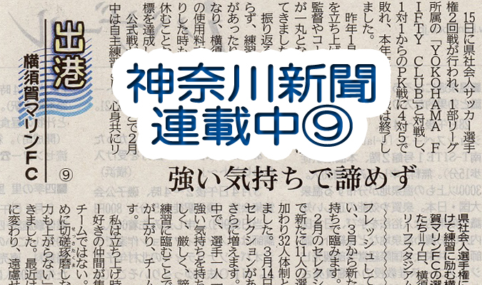 kanagawa20150224_top