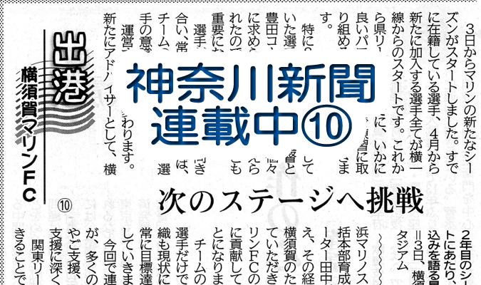 kanagawa20150310_top