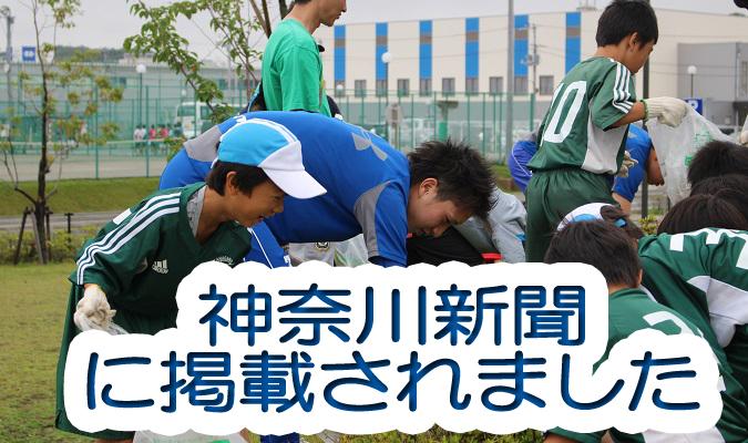 kanagawa20150701_top