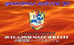 forzamarineksl1_5psd