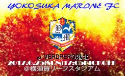 forzamarineksl1_6psd